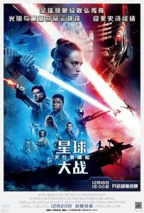 [星球大战9:天行者崛起|Star Wars: The Rise of Skywalker][2019][2.83G]
