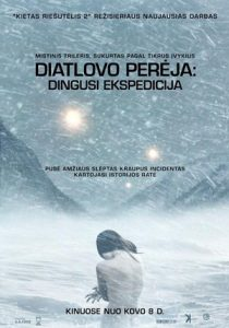 [迪亚特洛夫事件|The Dyatlov Pass Incident][2013][1.91G]