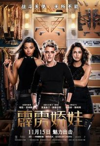 [霹雳娇娃|Charlie's Angels][2019][2.25G]