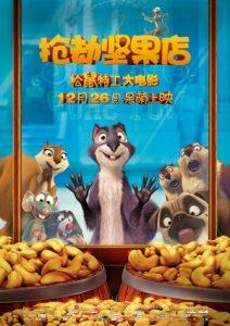 [抢劫坚果店|The Nut Job][2014][1.64G]