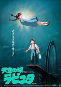 [天空之城|Castle in the Sky][1986][2.54G]