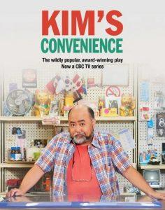 [金氏便利店 第1-4季|Kim's Convenience Season 1-4]