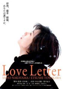[情书|Love Letter][1995][2.36G]
