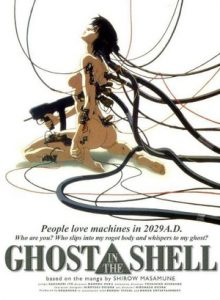 [攻壳机动队|Ghost in the Shell][1995]