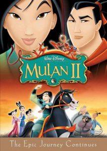 [花木兰2|Mulan II][2004]