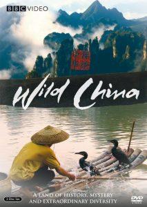 [美丽中国|Wild China][2008]