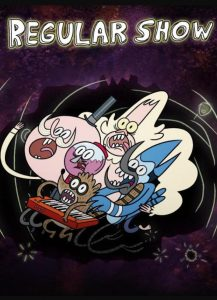 [日常工作 第1-8季|Regular Show Season 1-8]