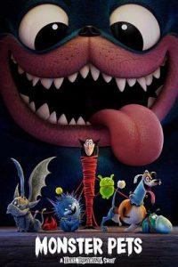 [精灵旅社番外篇:精灵怪宠|Monster Pets: Hotel Transylvania][2021]