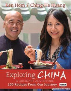 [发现中国:美食之旅|Exploring China: A Culinary Adventure][2012]