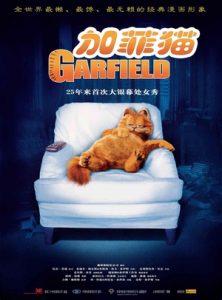 [加菲猫|Garfield][2004][1.62G]
